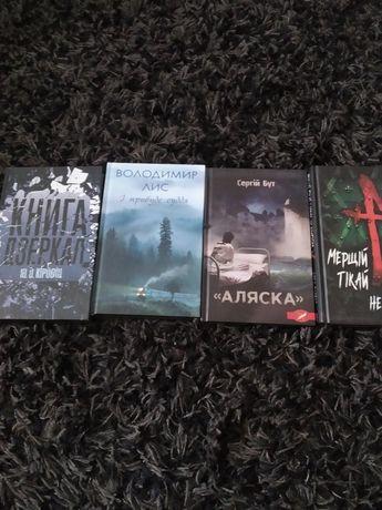 Книги в жанрі триллер.