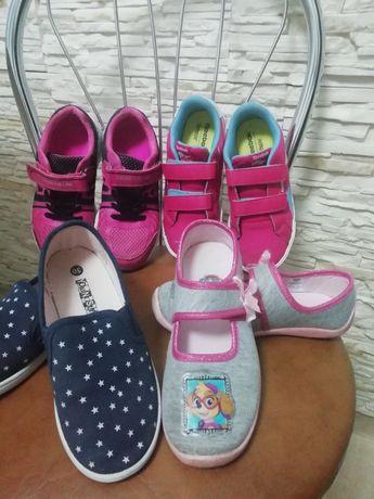 Buty  dla dziewczynki rozm. 30