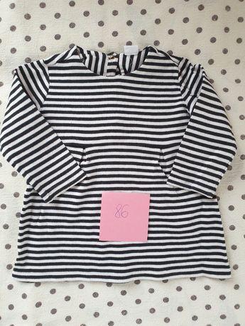 Sukienka dla dziewczynki H&M