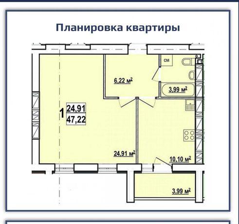 МИРА-3  48м2 в продаже 1к квартира . Метро Индустриальная. TZ
