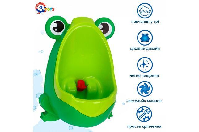 Писсуар настенный лягушка горшок для мальчиков Пісуар дитячий горщик