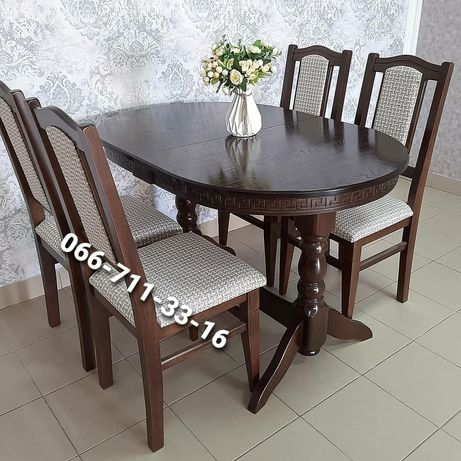 Кухонный гарнитур КАРПАТЫ. Деревянный стол и стулья.