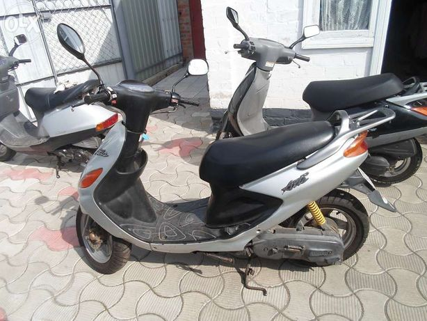 Скутер Yamaha Grand AXIS