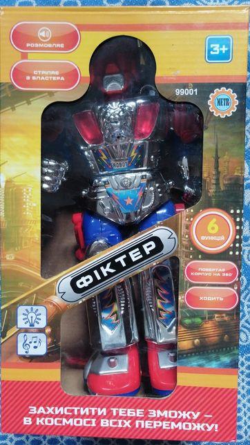 Новый робот Фиктер