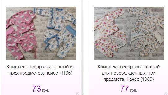 Теплые комплекты для новорожденных из трех предметов