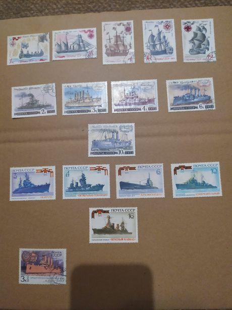Почтовые марки корабли.