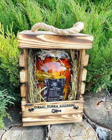 Доставка по Украине раки крабы креветки осётр камбала подарок мужчине