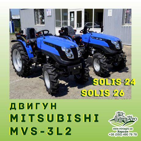 Трактор Solis 26/ Solis50/ Solis 50/105 Cab - 2 РОКИ Гарантії