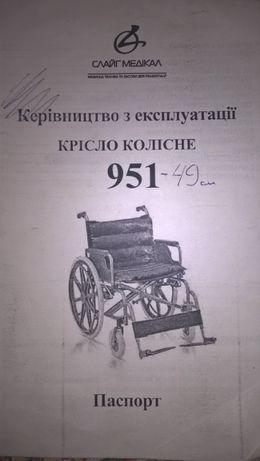 Кресло-коляска для инвалидов /кресло колесное/ 951