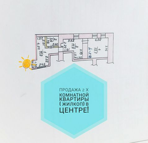 Продаю 2-х комнатную квартиру  на земле улица Корабелов