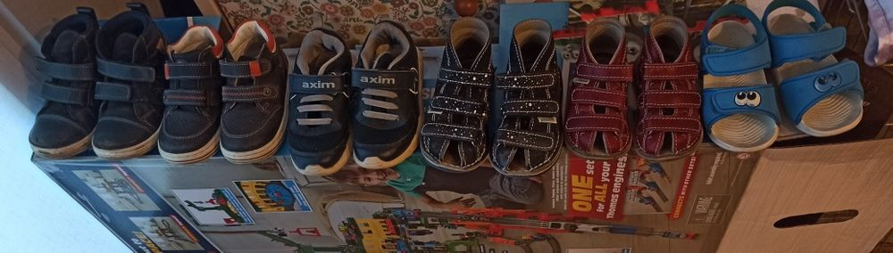 Buty dziecięce 6 par skórzane 50zl Olsztyn - image 1