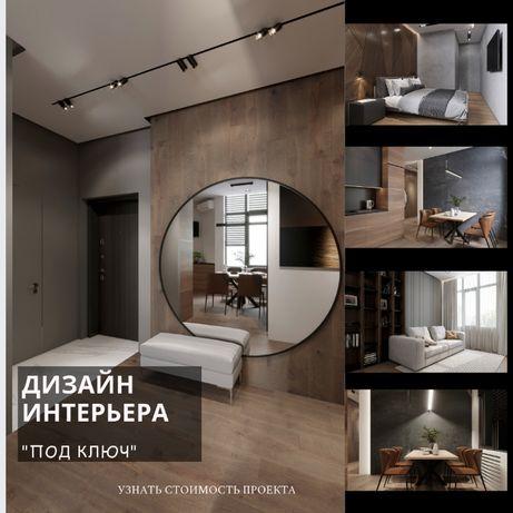 Услуги дизайна интерьера Одесса. Дизайн-проект частного дома .