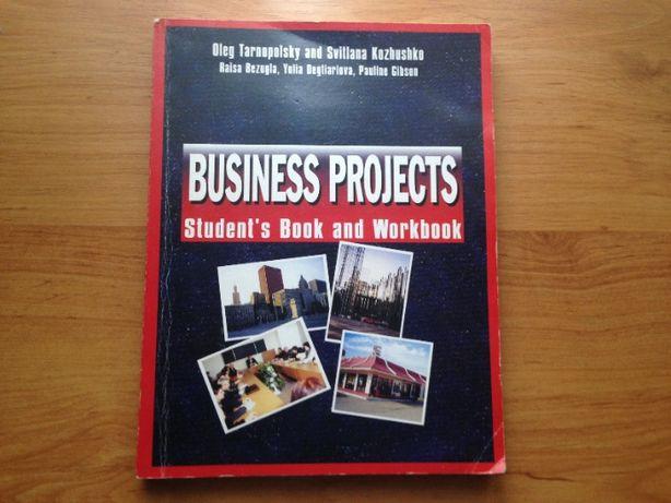 Учебник делового английского языка для студентов-экономический профиль