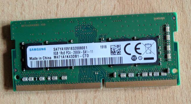 Продаю оперативну пам'ять SO-DIMM DDR4 Samsung 8Gb 2666Mhz