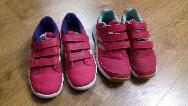 Кроссовки кросівки Adidas Puma Reebok Nike 33