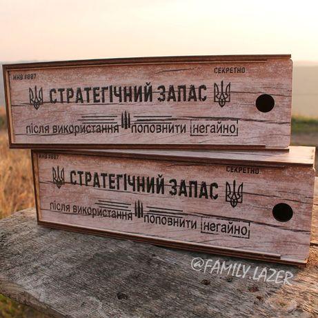 Коробки для вина, деревяные подарочные / для алкоголя