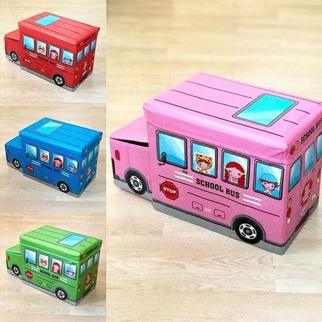 Складной пуф органайзер корзина для игрушек школьный автобус, короб