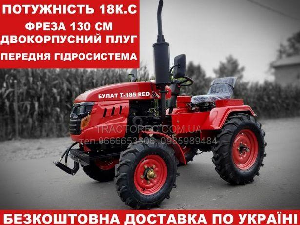 Мототрактор Булат Т185 RED, 17л.с, фреза+2х плуг, 2 гідравліки трактор