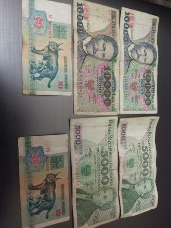 Продам банкноти різних видів