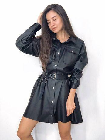 Кожаное платье-рубашка чёрное бежевое белое