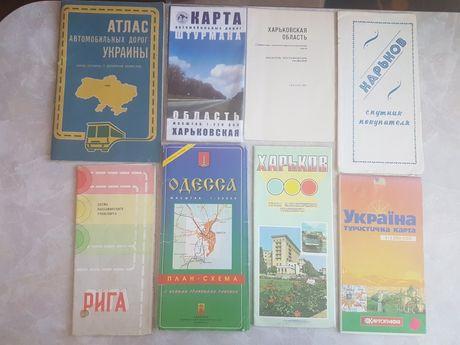 Туристические карты, схемы, путеводители, брошюры с видами городов ССС