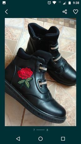 Обувь ботинки деми