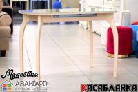 """Раскладной стол из закалённого стекла на кухню / столовую """"Касабланка"""""""