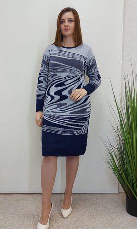 Вязанное трикотажное теплое платье размеры 46-48,50-52,54-56