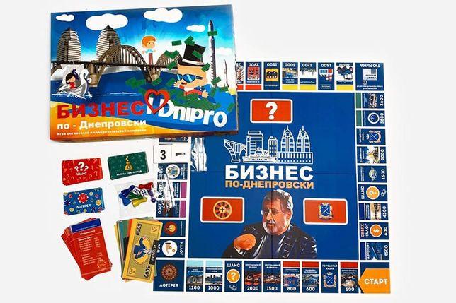 Настольная игра монополия Бизнес по-Днепровски
