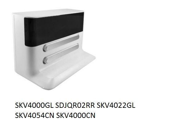 зарядное пылесос xiaomi SKV4000GL/CN/4022GL/SDJQR02RR Xiaomi Mijia 1S