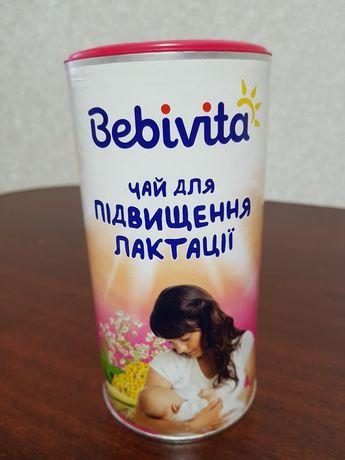 Чай Bebivita для повышения лактации
