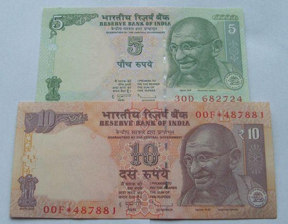 Banknoty INDIE - Z PACZKI BANKOWEJ - Zestaw Kolekcjonerski