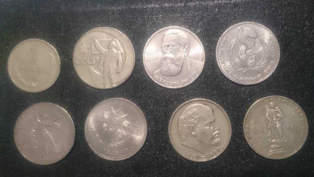 Рубли СССР в отличном состоянии и другие монеты