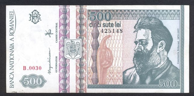 Banknot Rumunia 500 Li z 1992 r piekny stan !