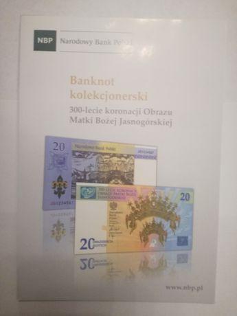 Folder do banknotu kolekcjonerskiego 20zł Koronacja
