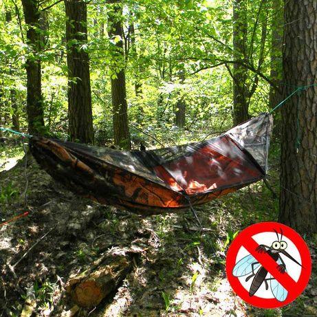 Гамак двухслойный туристический Пилигрим с москитной сеткой