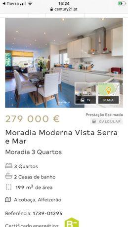 Продам дом в Португалии