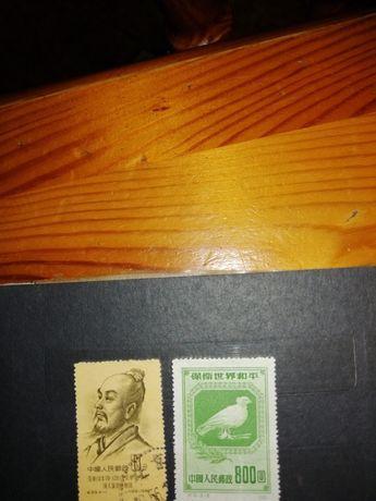 Sprzedam znaczki chińskie