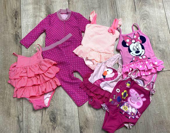 Опт детской одежды / детская одежда опт