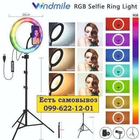 Кольцевая светодиодная LED лампа РБГ цвет Selfie Ring RGB с Штативом