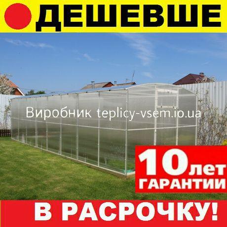 Теплица Славяночка E389-P Винница под Поликарбонат 3 мм