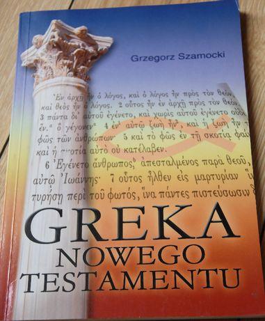 Greka Nowego Testamentu. Grzegorz Szamocki