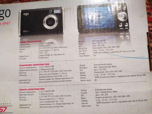 Фотоаппарат ergo ds57 black