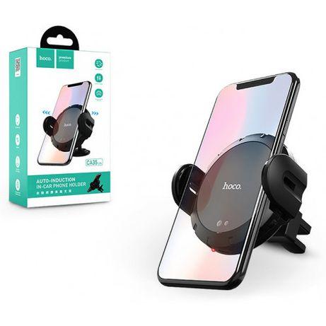 Автомобильний держатель для телефона с авто захватом Hoco ca35 lite