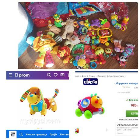 погремушки, розвивающие игрушки