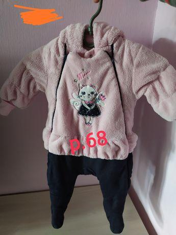Дитячий одяг в гарному стані