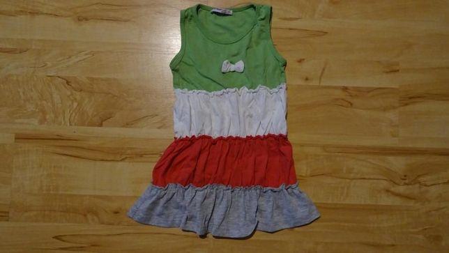 Zestaw ubrań dziewczęcych w rozmiarze 98