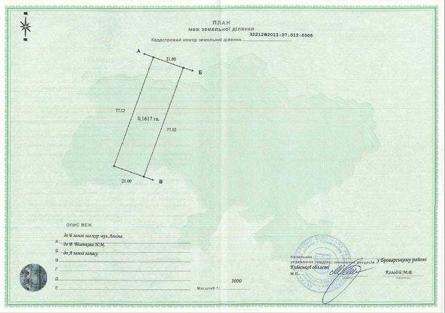 Продам зем. участок 16 сот, с. Михайловка (Гребельки), Броварской р-н.