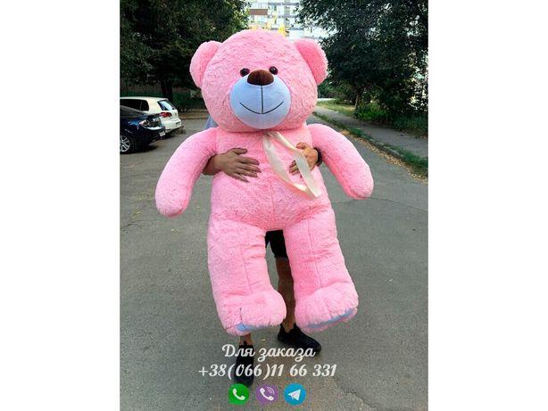 Плюшевый мишка розовый 160 см.Мягкая игрушка.Купить мишку.Медведь