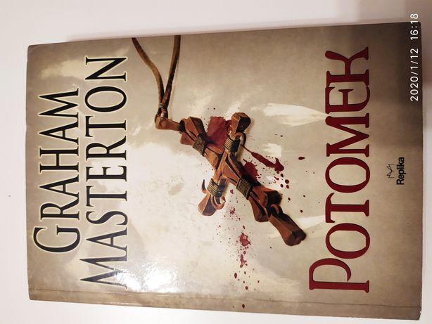 Książka, Potomek, Graham Masterton, nowa. [ thriller - fantasy ]